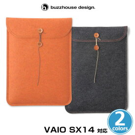 VAIO SX14 用 フェルトケース ハンドメイドフェルトケース for VAIO SX14 バズハウスデザイン 薄い 軽い メイドインジャパン バイオ SX14