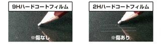 iPhone11ProMax背面保護フィルムOverLay9HBrilliantforiPhone11ProMax9H高硬度透明感が美しい高光沢タイプアイフォーンイレブンプロマックス
