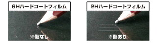 iPhone11ProMax背面保護フィルムOverLay9HPlusforiPhone11ProMax9H高硬度サラサラした手触り低反射タイプアイフォーンイレブンプロマックス