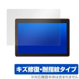 LenovoTab E10 保護フィルム OverLay Magic for Lenovo Tab E10 液晶 保護 キズ修復 耐指紋 防指紋 コーティング レノボタブE10 タブレット LenovoTabE10