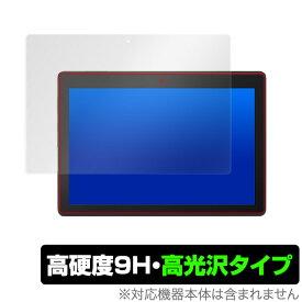 LenovoTab E10 保護フィルム OverLay 9H Brilliant for Lenovo Tab E10 9H 高硬度で透明感が美しい高光沢タイプ レノボタブE10 タブレット LenovoTabE10