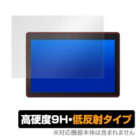 LenovoTab E10 保護フィルム OverLay 9H Plus for Lenovo Tab E10 低反射 9H 高硬度 映りこみを低減する低反射タイプ レノボタブE10 タブレット LenovoTabE10