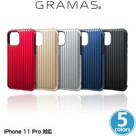 iPhone11 Pro シェル型ケース ポリカーボネート&TPU素材 GRAMAS Rib Hybrid Shell Case for iPhone 11 Pro CHCRB-IP01 アイフォーン11プロ マックス Qi対応