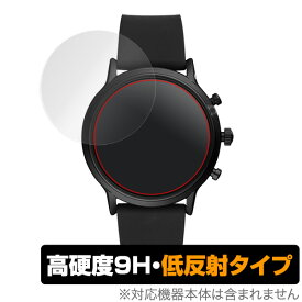 【BF限定●最大P34倍●最大1500円OFFクーポン】 フォッシル スマートウォッチ 保護 フィルム OverLay 9H Plus for FOSSIL THE CARLYLE HR ジェネレーション5 スマートウォッチ 9H 高硬度 低反射タイプ
