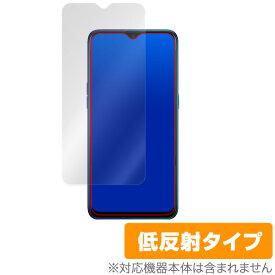 OPPO RenoA 128GB 保護 フィルム OverLay Plus for OPPO Reno A 128GB 液晶 保護 アンチグレア 低反射 非光沢 防指紋 オッポ レノ エー 楽天モバイル