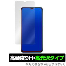 OPPO RenoA 128GB 保護 フィルム OverLay 9H Brilliant for OPPO Reno A 128GB 9H 高硬度で透明感が美しい高光沢タイプ オッポ レノ エー 楽天モバイル