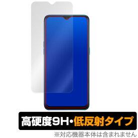 OPPO RenoA 128GB 保護 フィルム OverLay 9H Plus for OPPO Reno A 128GB 低反射 9H 高硬度 映りこみを低減する低反射タイプ オッポ レノ エー 楽天モバイル