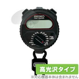 SEIKO ストップウォッチ SSBJ018 保護フィルム OverLay Brilliant for セイコー タイムキーパー SSBJ018 (2枚組) 液晶 保護 指紋がつきにくい 防指紋 高光沢