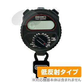 SEIKO ストップウォッチ SSBJ018 保護フィルム OverLay Plus for セイコー タイムキーパー SSBJ018 (2枚組) 液晶 保護 アンチグレア 低反射 非光沢 防指紋