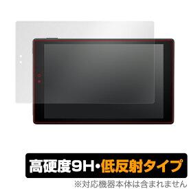 【15%OFFクーポン配布中】FireHD10 2019 2017 保護 フィルム OverLay 9H Plus for Fire HD 10 (第9世代 2019 / 2017) 低反射 9H 高硬度 映りこみを低減する低反射タイプ アマゾン fire hd 10 2019 2017 タブレット フィルム