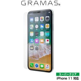 iphone11 液晶保護フィルム iPhone11 ガラスフィルム GRAMAS Protection Glass Normal for iPhone 11 ノーマル GPGOS-IP02NML グラマス アイフォーン11 スマホフィルム おすすめ