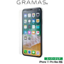 iphone11 液晶保護フィルム ガラスフィルム GRAMAS Protection Glass Normal for iPhone 11 Pro Max ノーマル GPGOS-IP03NML アイフォーン11 プロ マックス スマホフィルム おすすめ