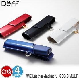 【15%OFFクーポン配布中】WIZ LEATHER JACKET for IQOS 3 MULTI IQOS3 MULTI用パテントレザーケース 装着したまま喫煙充電可能 加熱式タバコ アイコス3 MULTI ケース