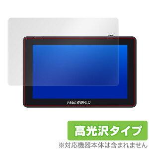 【15%OFFクーポン配布中】Feelworld F6 PLUS 保護フィルム OverLay Brilliant for Feelworld F6 PLUS 液晶保護 指紋がつきにくい 防指紋 高光沢 外部 カメラモニター フィールワールド