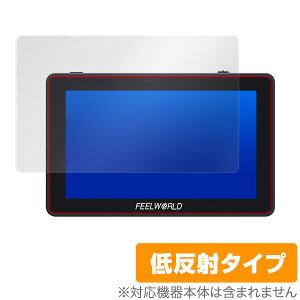【15%OFFクーポン配布中】Feelworld F6 PLUS 保護フィルム OverLay Plus for Feelworld F6 PLUS 液晶保護 アンチグレア 低反射 非光沢 防指紋 外部 カメラモニター フィールワールド
