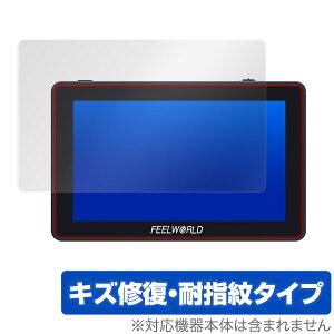 【15%OFFクーポン配布中】Feelworld F6 PLUS 保護フィルム OverLay Magic for Feelworld F6 PLUS 液晶保護 キズ修復 耐指紋 防指紋 コーティング 外部 カメラモニター フィールワールド