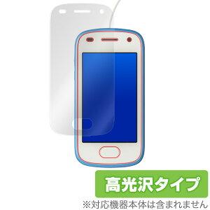 キッズフォン2 保護 フィルム OverLay Brilliant for ソフトバンク キッズフォン2 液晶保護 指紋がつきにくい 防指紋 高光沢 キッズフォン 2 kids Phone2