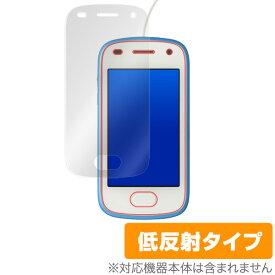 キッズフォン2 保護 フィルム OverLay Plus for ソフトバンク キッズフォン2 液晶保護 アンチグレア 低反射 非光沢 防指紋 キッズフォン 2 kids Phone2