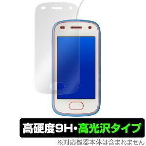 キッズフォン2 保護 フィルム OverLay 9H Brilliant for ソフトバンク キッズフォン2 9H 高硬度で透明感が美しい高光沢タイプ キッズフォン 2 kids Phone2