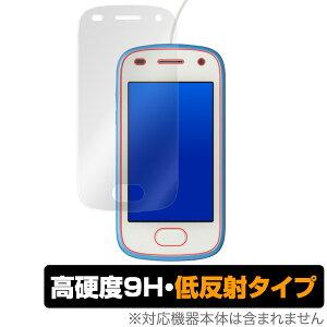 キッズフォン2 保護 フィルム OverLay 9H Plus for ソフトバンク キッズフォン2 9H 高硬度 映りこみを低減する低反射タイプ キッズフォン 2 kids Phone2