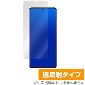 【15%OFFクーポン配布中】GalaxyS20 Ultra5G 保護 フィルム OverLay Plus for Galaxy S20 Ultra 5G SCG03 液晶保護 アンチグレア 低反射 非光沢 防指紋 ギャラクシーS20 ウルトラ 5G SCG03 スマホフィルム おすすめ