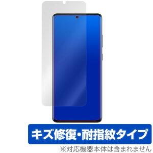 【15%OFFクーポン配布中】GalaxyS20 Ultra5G 保護 フィルム OverLay Magic for Galaxy S20 Ultra 5G SCG03 液晶保護 キズ修復 耐指紋 防指紋 コーティング ギャラクシーS20 ウルトラ 5G SCG03 スマホフィルム おす