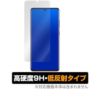 【15%OFFクーポン配布中】GalaxyS20 Ultra5G 保護 フィルム OverLay 9H Plus for Galaxy S20 Ultra 5G SCG03 9H 高硬度で映りこみを低減する低反射タイプ ギャラクシーS20 ウルトラ 5G SCG03 スマホフィルム おすす