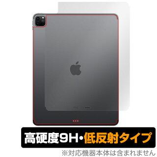 iPadPro12.9インチ2020Wi-Fi+Cellularモデル背面保護フィルムOverLay9HPlusforiPadPro12.9インチ(2020)(Wi-Fi+Cellularモデル)9H高硬度でさらさら手触りの低反射タイプ