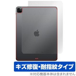 iPadPro12.9インチ2020Wi-Fi+Cellularモデル背面保護フィルムOverLayMagicforiPadPro12.9インチ(2020)(Wi-Fi+Cellularモデル)本体保護フィルムキズ修復耐指紋コーティング