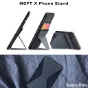 MOFT X Phone Stand 世界最薄クラス スマホスタンド 3段階の角度調整 スキミング防止カードケース内蔵 モフト エック…