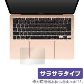 【15%OFFクーポン配布中】MacBookAir 13インチ 2020 トラックパッド 保護 フィルム OverLay Protector for MacBook Air 13インチ 2020 保護 アンチグレア さらさら手触り マックブックエア2020 13インチ