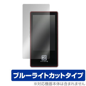 POWER-Z MF001 保護 フィルム OverLay Eye Protector for POWER-Z MF001 液晶保護 目にやさしい ブルーライト カット