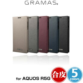 "AQUOS R5G 手帳型PUレザーケース GRAMAS COLORS ""EURO Passione"" PU Leather Book Case for AQUOS R5G CBCEP-AQ04BLK GRAMAS(グラマス) アクオスR5G"