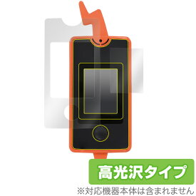 スマホロトム 保護 フィルム OverLay Brilliant for スマホロトム 液晶保護 指紋がつきにくい 防指紋 高光沢 タカラトミー おもちゃの保護シート