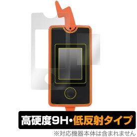 スマホロトム 保護 フィルム OverLay 9H Plus for スマホロトム 9H 高硬度で映りこみを低減する低反射タイプ タカラトミー おもちゃの保護シート