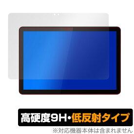 IdeaPad Duet Chromebook 保護 フィルム OverLay 9H Plus for Lenovo IdeaPad Duet Chromebook 9H 高硬度で映りこみを低減する低反射タイプ アイデアパッド デュエット クロームブック