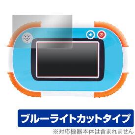 1.5才からタッチでカンタン!アンパンマン知育パッド 保護 フィルム OverLay Eye Protector for 1.5才からタッチでカンタン!アンパンマン知育パッド 液晶保護 目にやさしい ブルーライト カット バンダイ
