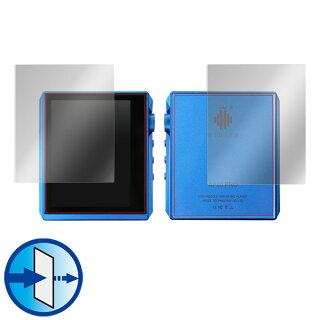 HidizsAP80Pro表面背面保護フィルムOverLayEyeProtectorforHidizsAP80Pro表面・背面セット保護目にやさしいブルーライトカットヒディスAP80プロ