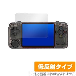 【15%OFFクーポン配布中】ポータブルゲーム機 RK2020 保護 フィルム OverLay Plus for ポータブルゲーム機 RK2020 液晶保護 アンチグレア 低反射 非光沢 防指紋 スマホフィルム おすすめ