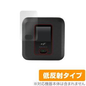 【15%OFFクーポン配布中】モバイルルーター +F FS040W 保護 フィルム OverLay Plus for モバイルルーター +F FS040W 液晶保護 アンチグレア 低反射 非光沢 防指紋 富士ソフト