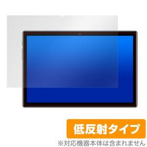 【15%OFFクーポン配布中】TECLAST P20 HD 保護 フィルム OverLay Plus for TECLAST P20HD 液晶保護 アンチグレア 低反射 非光沢 防指紋 テックラスト TECLASTP20 HD