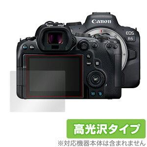 【15%OFFクーポン配布中】Canon EOS R6 保護フィルム OverLay Brilliant for キヤノン EOS R6 液晶保護 指紋がつきにくい 防指紋 高光沢 EOSR6 イオスR6 デジカメ 保護 フィルム ミヤビックス