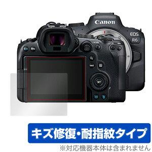 【15%OFFクーポン配布中】Canon EOS R6 保護フィルム OverLay Magic for キヤノン EOS R6 液晶保護 キズ修復 耐指紋 防指紋 コーティング EOSR6 イオスR6 デジカメ 保護 フィルム ミヤビックス