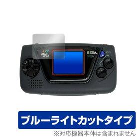 【15%OFFクーポン配布中】セガ GAMEGEAR micro 保護 フィルム OverLay Eye Protector for SEGA GAME GEAR micro ゲームギア ミクロ 液晶保護 目にやさしい ブルーライト カット クリスマスプレゼント 子供用