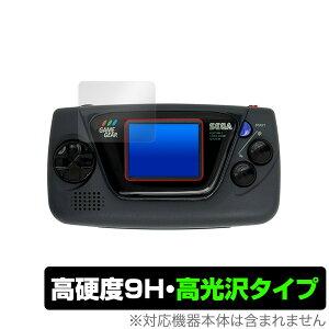 セガ GAMEGEAR micro 保護 フィルム OverLay 9H Brilliant for SEGA GAME GEAR micro ゲームギア ミクロ 9H 高硬度で透明感が美しい高光沢タイプ