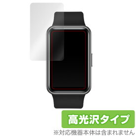 HUAWEI WATCH FIT 保護 フィルム OverLay Brilliant for HUAWEI WATCH FIT 液晶保護 指紋がつきにくい 防指紋 高光沢 ファーウェイ ウォッチフィット