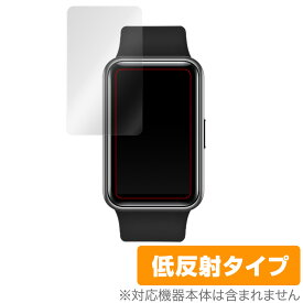 HUAWEI WATCH FIT 保護 フィルム OverLay Plus for HUAWEI WATCH FIT 液晶保護 アンチグレア 低反射 非光沢 防指紋 ファーウェイ ウォッチフィット ミヤビックス