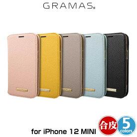 "iPhone 12 mini 手帳型PUレザーケース GRAMAS COLORS ""Shrink"" PU Leather Book Case for iPhone 12 mini CBCSH-IP10 グラマス アイフォーン12ミニ 手帳型ケース"