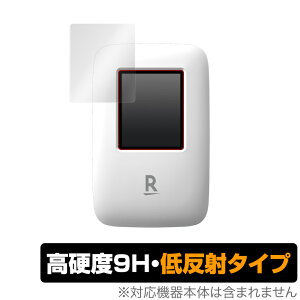 【15%OFFクーポン配布中】RakutenWiFi Pocket 保護 フィルム OverLay 9H Plus for Rakuten WiFi Pocket 9H 高硬度で映りこみを低減する低反射タイプ 楽天モバイル ワイファイ ポケット