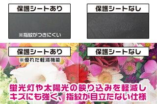 HPSpectrex36014ea0000保護フィルムOverLayPlusforHPSpectrex36014-ea0000シリーズ液晶保護アンチグレア低反射非光沢防指紋